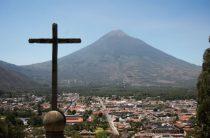 Виза в Гватемалу: при каких обстоятельствах она нужна?