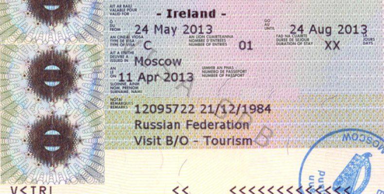 Какая виза нужна в Ирландию и как ее оформить?