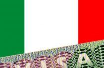 Пошаговая инструкция оформления визы в Италию