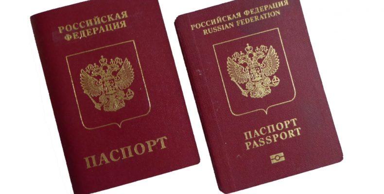 Загранпаспорт старый или новый