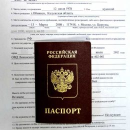 Образец заполнения анкеты на загранпаспорт для ребенка