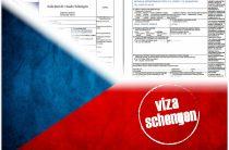 Оформление анкеты на визу в Чехию