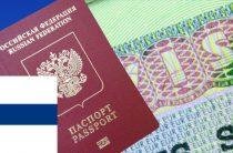 Оформление анкеты на визу в Финляндию