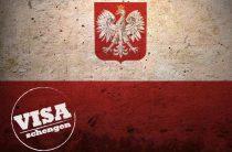 Оформление анкеты на визу в Польшу