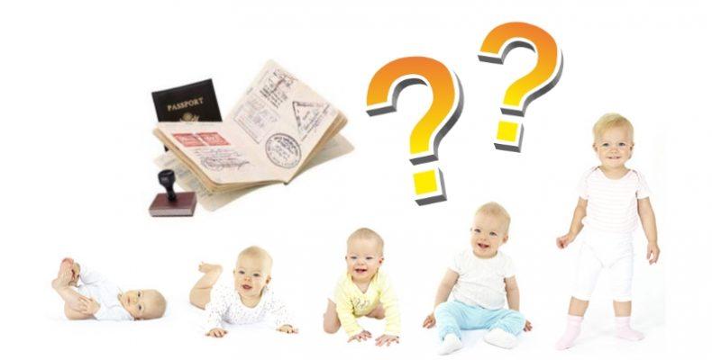 Нужен ли загранпаспорт ребенку?