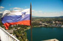 Как эмигрировать в Словению из России?