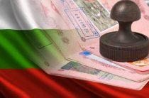 Получение визы Д (мультивизы) в Болгарию
