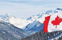 Оформляем визу в Канаду для россиян в 2019 году