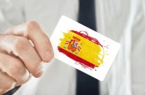 Перечень документов для оформления визы в Испанию