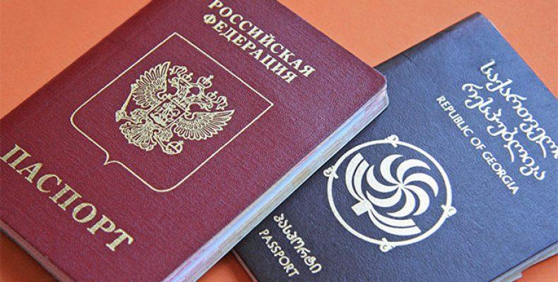 Двойное гражданство с Грузией: возможности его получения
