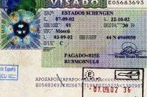 Как получить визу в Андорру в 2018 году