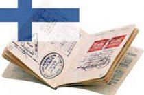 Консульский сбор на финскую визу