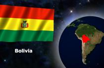 Нужна ли виза при поездке в Боливию?