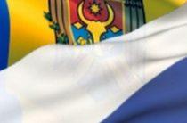 Как оформить вид на жительство в России гражданам Молдовы