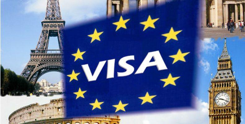 Правила оформления европейской визы