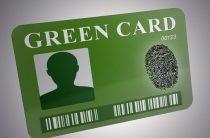 Какой шанс получить грин карту в Штаты?