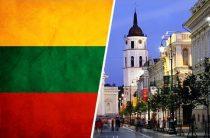 Как переехать жить в Литву без лишних хлопот и правильно оформить документы для проживания?