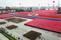 Оформление визы в Северную Корею