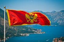 Уезжаем жить в Черногорию