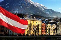 Путешествуем в Австрию – как получить визу
