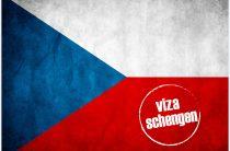 Где узнать о готовности визы в Чехию