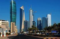 Правила оформления визы в Кувейт