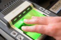 Какие цены на мобильную биометрию