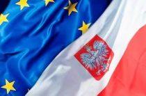 Как сделать мультивизу в Польшу