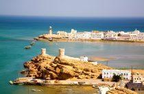 Как получить визу в Оман