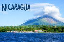 Оформляем визу в Никарагуа самостоятельно