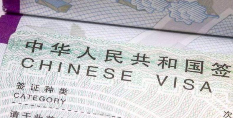 Как оформить страховку для визы в Китай