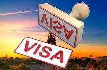 Какие документы нужны на визу во Францию