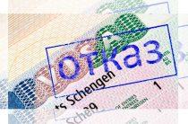 Что делать при получении отказа в визе в Испанию