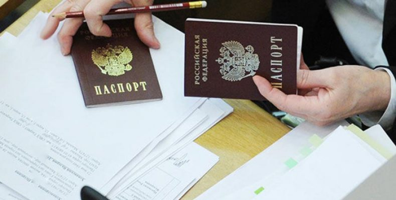 Особенности оформления временной и постоянной регистрации по месту жительства для иностранцев с ВНЖ