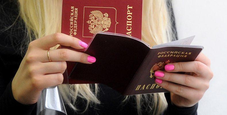 Как выглядит гражданство и вид на жительство в РФ