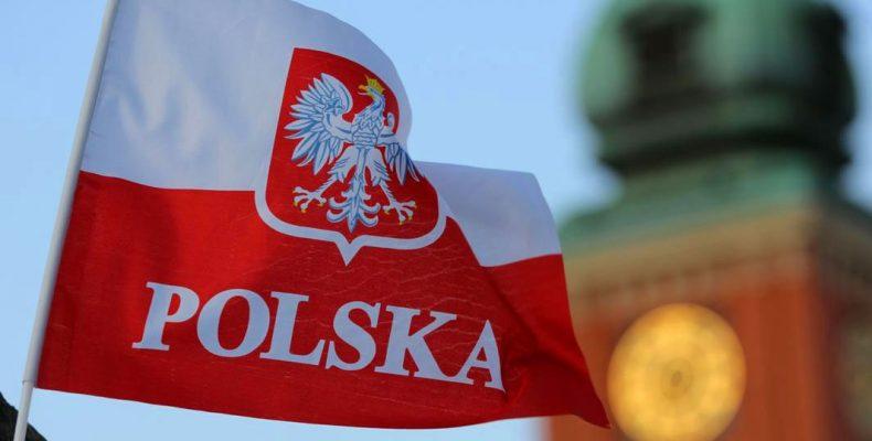 Самостоятельное оформление визы в Польшу