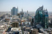 Как оформить визу в Саудовскую Аравию