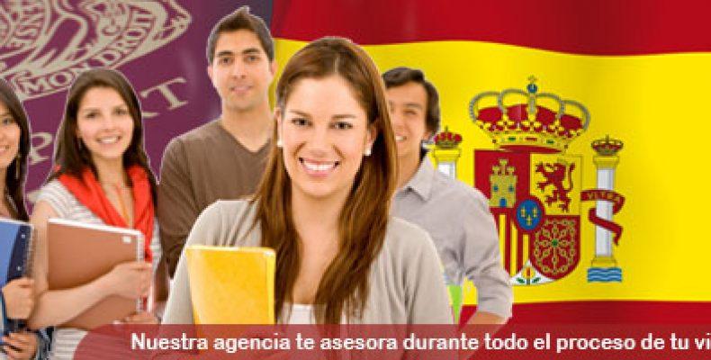 Сколько делается виза в Испанию