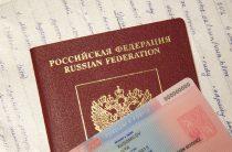 Срок действия вида на жительство для иностранца в РФ
