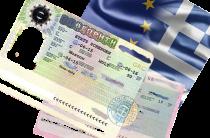 На сколько дают визу в Грецию