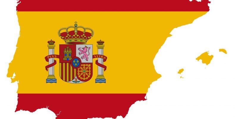 На какой срок выдают визу в Испанию