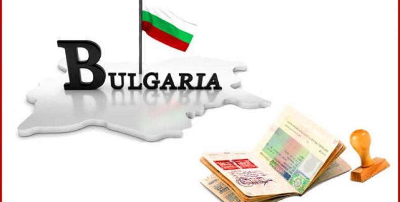Нужна ли страховка для визы в Болгарию