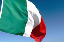 Нужна ли страховка для визы в Италию
