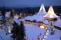 Как оформить страховку для визу в Финляндию
