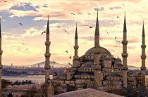Как оформить страховку для визы в Турцию