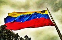 Как получить визу в Венесуэлу и нужна ли она?