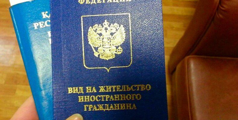 Миграция для лиц без гражданства