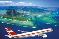Нужна или нет россиянам виза на Маврикий?