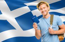 Как сделать визу в Грецию