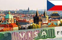 Нужна ли виза в Прагу